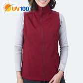 UV100 防曬 抗UV 防風保暖刷毛立領背心-女