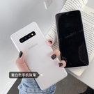 純色簡約滑面手機殼 三星 Note20 S20 ultra s10+ S9+ S8+ Note9 Note8 霧面磨砂軟殼素面殼