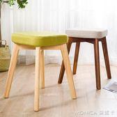 餐椅餐凳北歐椅子實木凳子休閒椅餐廳椅子現代簡約家用椅凳 莫妮卡小屋 IGO