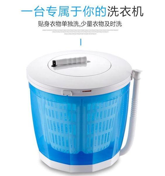 台灣現貨 新品  迷你洗衣機脫水機洗衣機手搖式迷你小型學生宿舍 Lanna