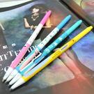 【GC253】細長動物原子筆 中性筆-藍色 原子筆 原珠筆★EZGO商城★