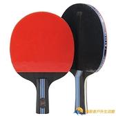 桌球拍乒乓球拍2只裝初學者小學生兒童初級橫拍直拍對拍【勇敢者】