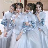 伴娘服長款婚禮服裙女姐妹團中國風復古 奈斯女装