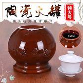 能量罐 特大號陶瓷火罐拔罐器五行能量罐負離子納米罐超大號陶瓷拔罐器  DF  二度3C