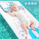 【涼蓆+涼枕】清涼兩件組 冰絲嬰兒床涼蓆...