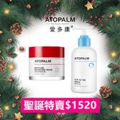 【聖誕特賣】ATOPALM愛多康分子釘高效平衡修護霜100ML+愛多康寶寶沐浴露300ml(無盒)