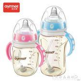 奶瓶ppsu耐摔寬口徑新生兒寶寶防脹氣塑料嬰兒奶瓶硅膠奶嘴『CR水晶鞋坊』