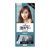Liese莉婕泡沫染髮劑-亞麻棕色(108ml) 【康是美】