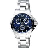 LONGINES 浪琴 Conquest 征服者300米潛水計時腕錶/手錶-藍/36mm L33794966
