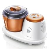 220V和面機家用多功能揉面機小型全自動活面機面粉攪拌機廚師機 QQ29859『東京衣社』