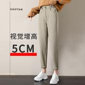 毛呢褲子女秋冬季2019新款高腰寬鬆休閒奶奶蘿蔔褲老爹哈倫褲女褲