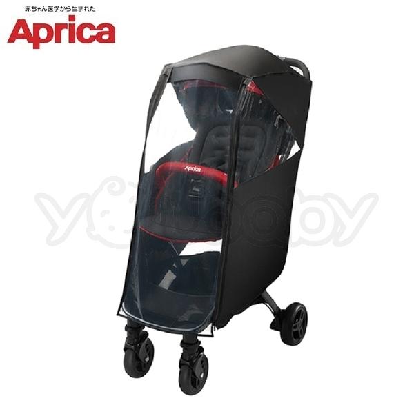 愛普力卡 Aprica Nano smart& Magical air專屬雨罩