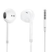 耳機有線入耳式通用6s適用