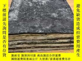 二手書博民逛書店和刻本《王陽明文粹》罕見4冊全Y6954 王陽明