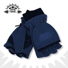 【SNOW TRAVEL 防風半指兩用手套《藍》】AR-48/防風手套/保暖手套/防滑手套/刷毛手套/機車手套
