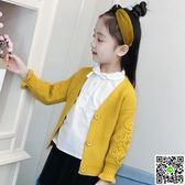 女童針織開衫韓版兒童中大童秋裝毛衣外套女寶寶洋氣秋季女孩上衣 歡樂聖誕節