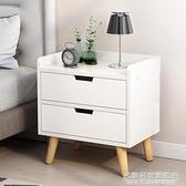 簡易床頭櫃簡約現代臥室收納櫃北歐多功能白色小型櫃子床邊置物架 NMS名購居家