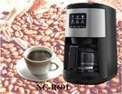 《國際Panasonic》 全自動咖啡機 NC-R601 贈旅行專用行李秤