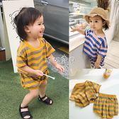 女童套裝 嬰童短袖套裝韓版潮童裝1-3歲女童 洋氣條紋短