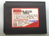 【台灣優購】全新 Panasonic VS200~防爆高容電池390元