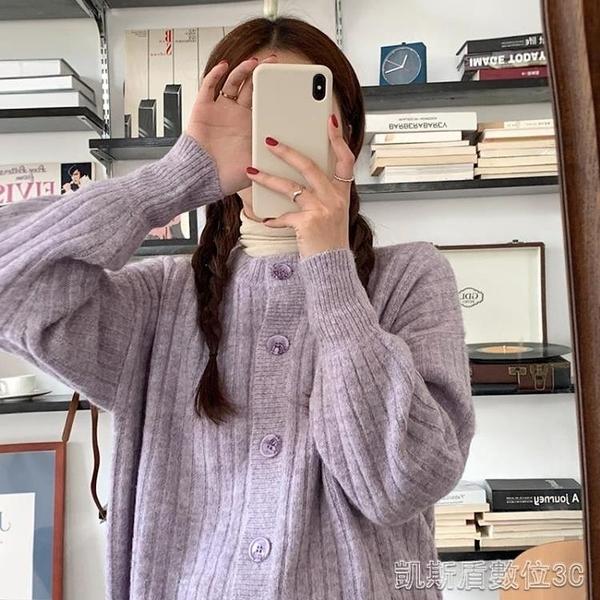 針織外套毛衣女外穿紫色外套秋冬百搭新款春秋季韓版寬鬆日繫針織開衫 凱斯盾