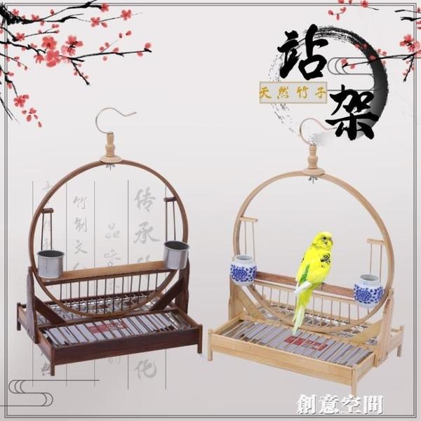 八哥畫眉黃雀虎皮玄鳳鸚鵡用鳥站架竹子圓形懸掛鳥架站籠鳥具用品 NMS創意新品