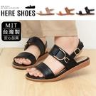 [Here Shoes]MIT台灣製 2.5cm涼鞋 優雅氣質一字寬帶 皮革平底圓頭扣帶涼拖鞋-KW778