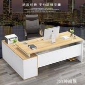 簡約現代辦公家具老板辦公桌單人辦公桌主管桌經理桌大班臺電腦桌qm    JSY時尚屋