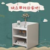 單抽人造板暖白帶鎖迷你雙抽組裝床頭柜簡約現代igo    蜜拉貝爾