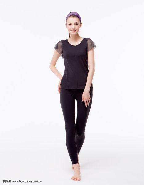 *╮寶琦華╭*台灣製造  專業瑜珈韻律芭蕾★網袖短袖上衣(內有裡襯 附罩杯)【Y16263】