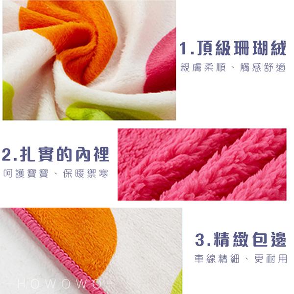 安撫毯 純棉蓋毯 102x76cm 嬰兒被 空調被 嬰兒毯 推車蓋毯 荳荳毯 空調毯 寶寶被 RF01001