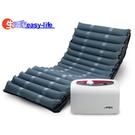 雅博氣墊床B款氣墊床/雃博減壓氣墊床-多...