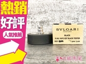 Bvlgari 寶格麗 黑茶 Black Tea 中性淡香水 75ml TESTER◐香水綁馬尾◐