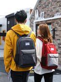 艾奔雙肩包大學生電腦背包時尚潮流初中高中學生書包學院風旅行包