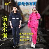 卓乾加厚摩托車雨衣雨褲套裝分體時尚成人男女士分體騎行雨衣套裝—全館新春優惠