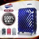 《熊熊先生》Samsonite美國旅行者PC材質輕量行李箱24吋新秀麗雙排飛機輪旅行箱出國箱I25送好禮