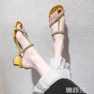 夾腳拖鞋 夾腳拖鞋女夏外穿ins潮新款水鉆百搭粗跟一字拖法式高跟涼拖 韓菲兒
