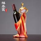 創意擺設 美女創意客廳酒櫃性感人體紅酒架...