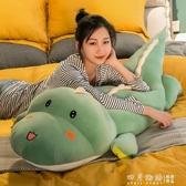 可愛恐龍毛絨玩具熊公仔床上陪你睡覺夾腿抱枕玩偶女孩抱抱布娃娃