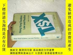 二手書博民逛書店Hong罕見Kong Taxation:Law and Prac