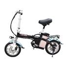 機車 12/14寸摺疊式電動自行車成人48V鋰電池代步電瓶車 NMS 黛尼时尚精品