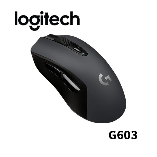 Logitech 羅技 G603 LIGHTSPEED 無線遊戲滑鼠