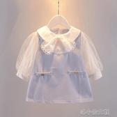 兒童外套女 秋裝五六七八九十12個月女寶寶3春秋嬰兒童到2歲薄衣服外套潮 快速出貨