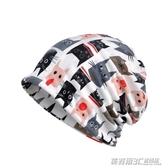 春天棉質薄款套頭帽子韓版堆堆帽 可愛貓貓圖案頭巾帽子圍脖兩用   英賽爾3C