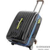 GIORDANO 24吋 自彈式輔助輪行李箱/登機箱(黑)