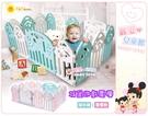 麗嬰兒童玩具館~新款天空之家遊戲圍欄.兒童圍欄(12+2片)馬卡龍色附遊戲片