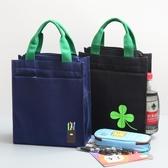 手提袋帆布補習袋補課包手提文件袋防水兒童拎書袋【極簡生活】