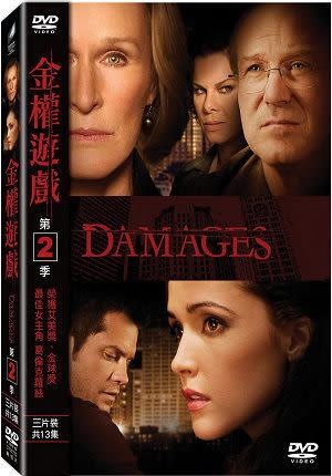 歐美影集 金權遊戲 第二季 DVD (購潮8)