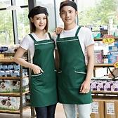 圍裙 韓版時尚圍裙廚房餐廳水果奶茶店美甲交叉肩帶工作服