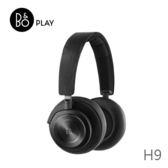 B&O PLAY Beoplay H9 耳機 藍牙耳機 無線耳機 主動降噪 耳罩式耳機